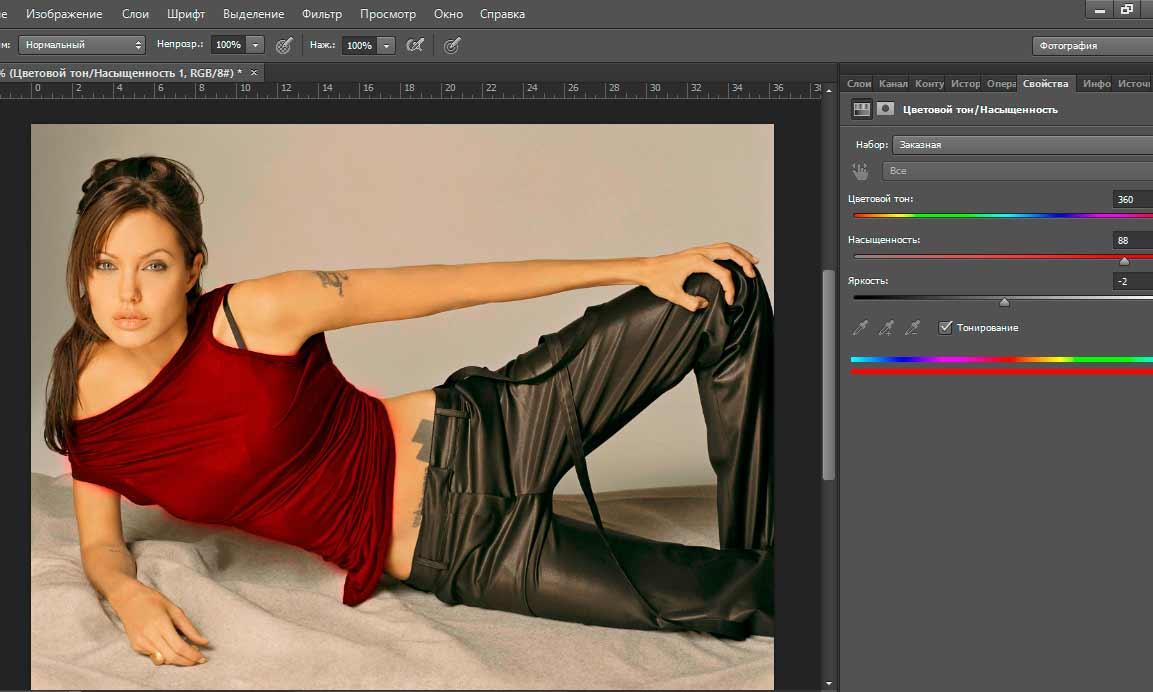 Как поменять цвет в фотошопе
