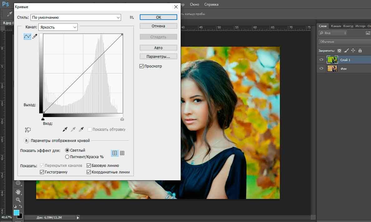 Как быстро усилить цвет фотографии
