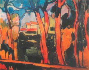 искусство 20-го века