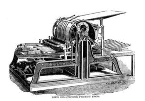Бумагоделательная машина