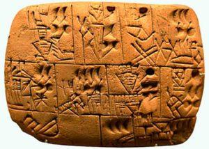 История бумаги. Глиняные таблички
