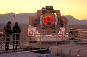 Боевой лазер. Наутилус