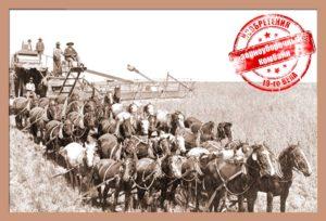 Изобретения 19 века. Зерноуборочный комбайн