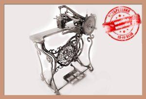 Изобретения 19 века. Швейная машинка