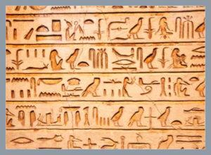 Загадка фараонов. Египетские иероглифы.