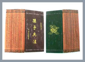 История письма. Китайская грамота