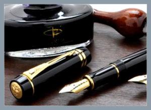 История письма. Перьевые ручки