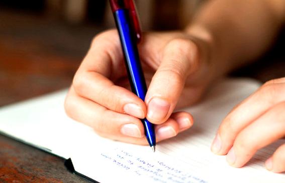 История письма
